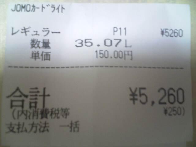 V90522591.JPG