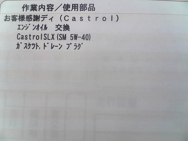 V90522601.JPG
