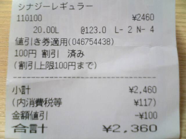V90523341.JPG