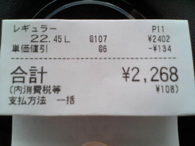 V90524651.JPG
