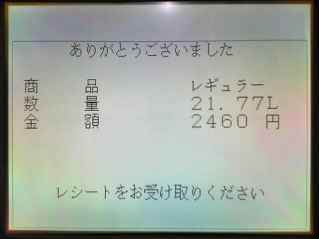 V90524981.JPG