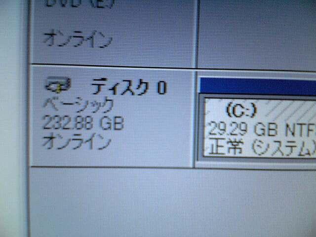 V90579861.JPG