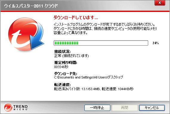 VB2011_05.png