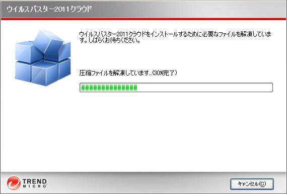 VB2011_06.png