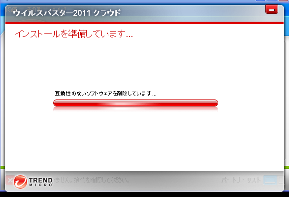 VB2011_09.png