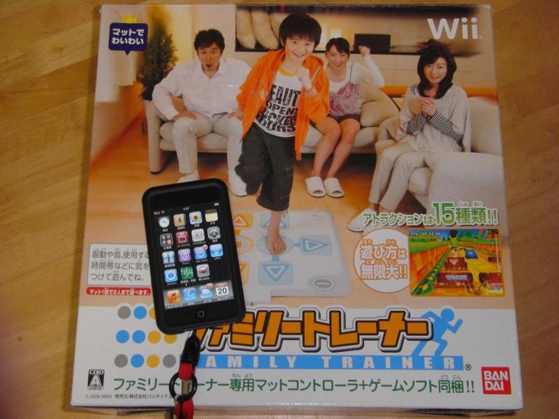 family_trainer1_001.jpg