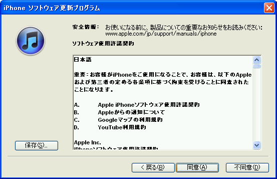 iOS4.2_04.png