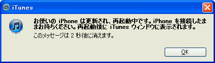 iOS4.2_12.png
