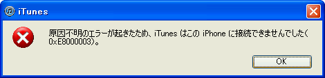 iOS4.2_13.png