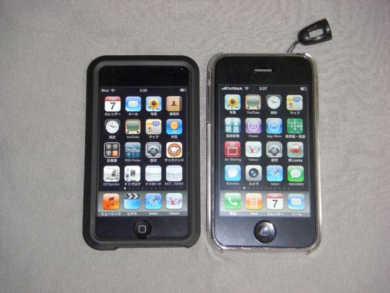 iPhone3gs_0001.jpg