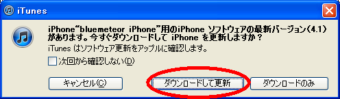 iPhone_4.1_01.png