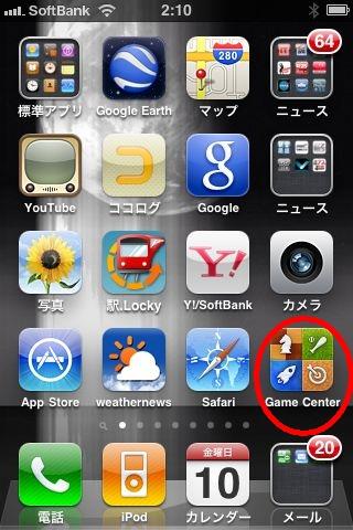 iPhone_4.1_06.jpg
