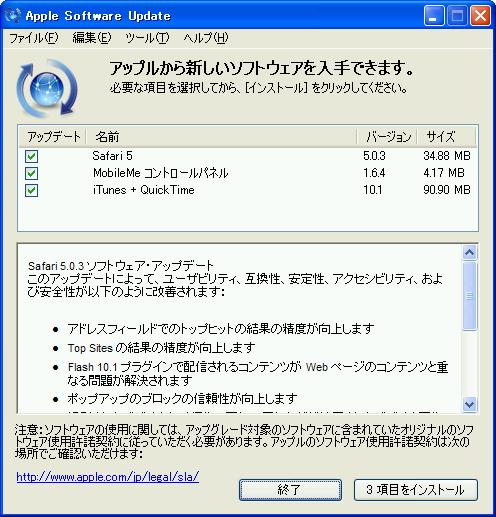 iTunes101_02.png