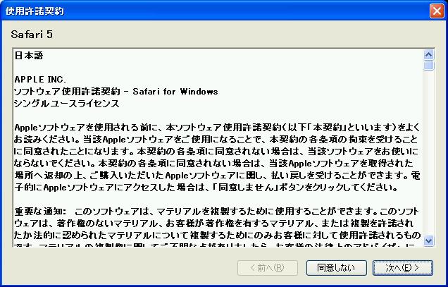 iTunes101_03.png