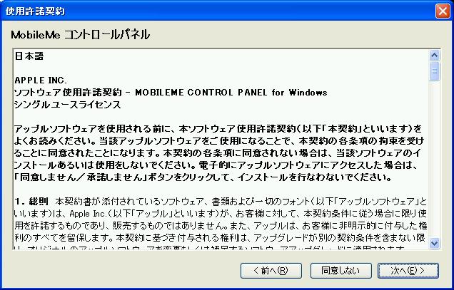 iTunes101_04.png