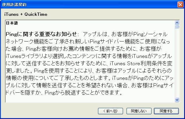 iTunes101_05.png