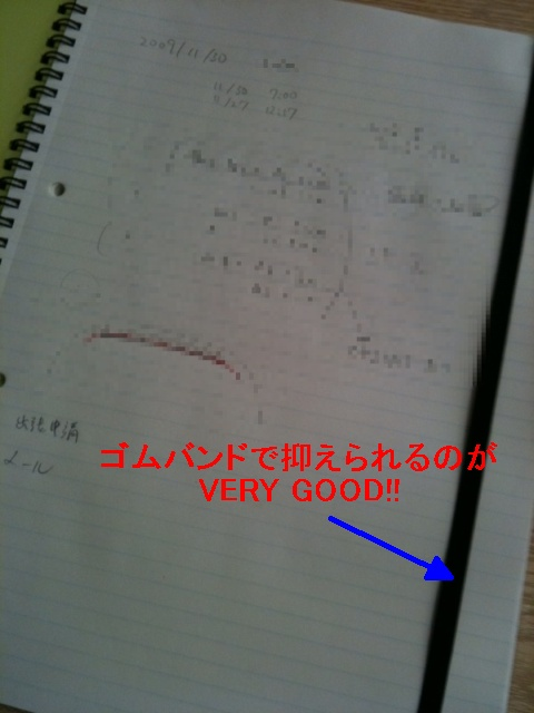 memo_03.jpg