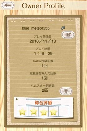 088699AD-295E-4EC2-90ED-2C2730778B55