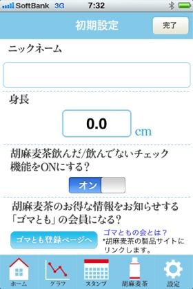 0F3A4BC8-A1FF-4091-9520-4582128F1524