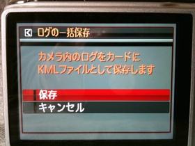 12DA7705-6D5D-4613-B7CE-E785FD79E58C