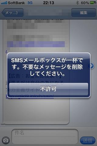 1310021898726.jpg