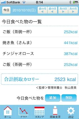 1C53943B-DF8D-467B-806E-D456C14F8961