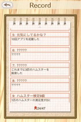 3F384A12-2B0F-4D5B-B8AE-4C02C97333B4