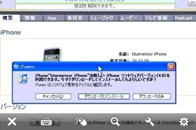 49C7C641-B05D-4393-A0C5-9B8943A75B2B