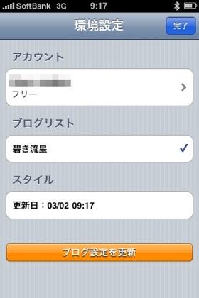 60956341-960D-483A-BA7B-2356153C009B