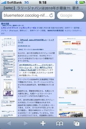 704A6E83-80D1-48C7-AC54-7A2B14334B95