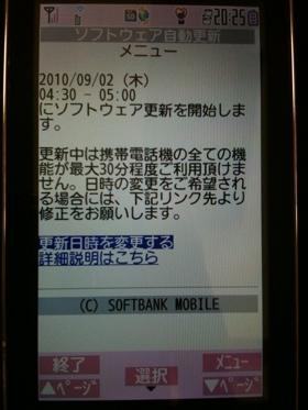 76BCA8BC-6003-47B2-AA35-F028446CA4B4