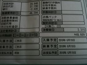 955D0CC9-382D-4B9A-81FB-00E2B7ED02E7