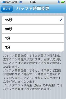 A21EC1E0-3DD2-42DF-A7CA-02FA28152260