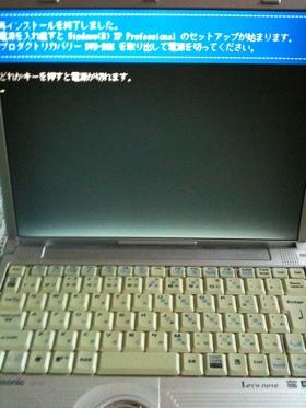 B6160C1C-F22C-4E34-BA28-B75FA06D81E5