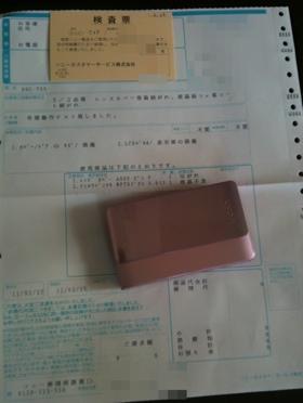 D41DD8C9-C50B-4DB6-A899-79EBF7C0BA37