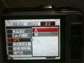 F3630D85-E79C-41C7-81DF-F3ADF49D4E58