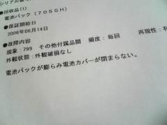 Service_sheet