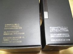 V90502011