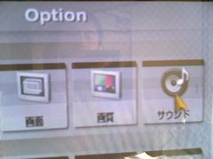 gt4_option_01.jpg