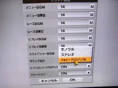 103_sound