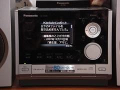 Pchdd_09