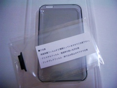Ipod_touchcrystal_air_jacket_002