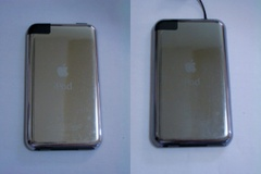 Ipod_touchcrystal_air_jacket_006_re