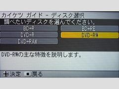 Dzbd10h_308
