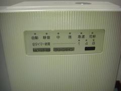 Kcw45_006