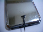 Ipod_touchcrystal_air_jacket_025_2