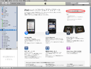Iphone3_03