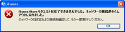 Iphone3_04