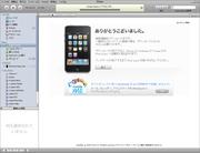 Iphone3_11
