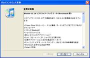 Iphone3_14